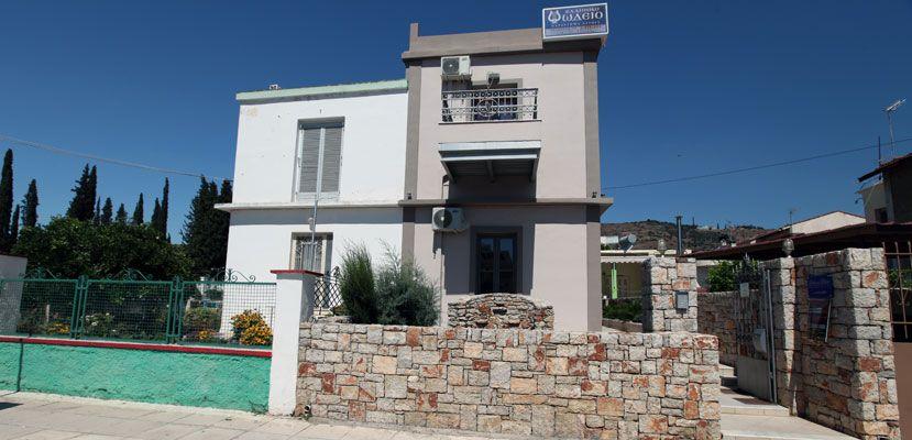 Ελληνικό Ωδείο -Άργος