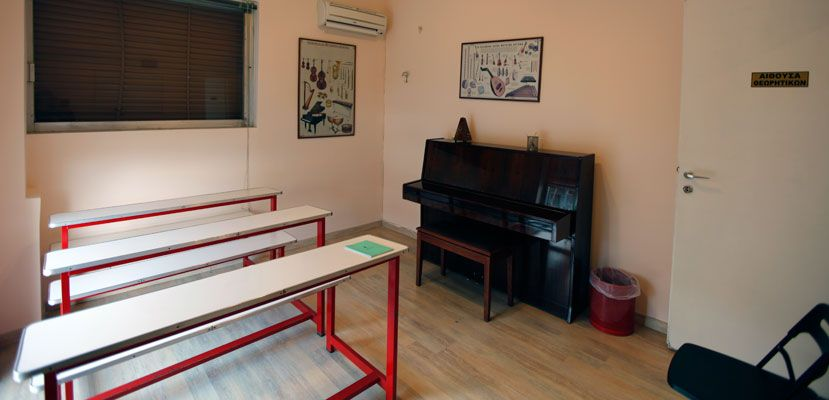 Ελληνικό Ωδείο -Νέο Ψυχικό - Κ. Χαλάνδρι