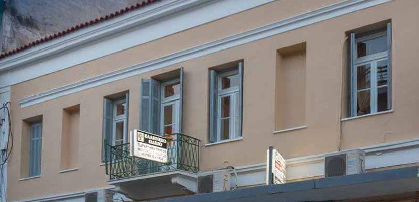 Ελληνικό Ωδείο -Πύργος