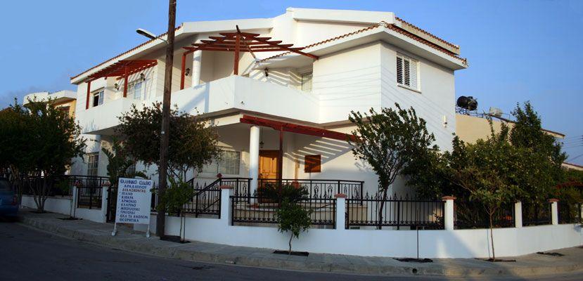 Ελληνικό Ωδείο -Αραδίππου