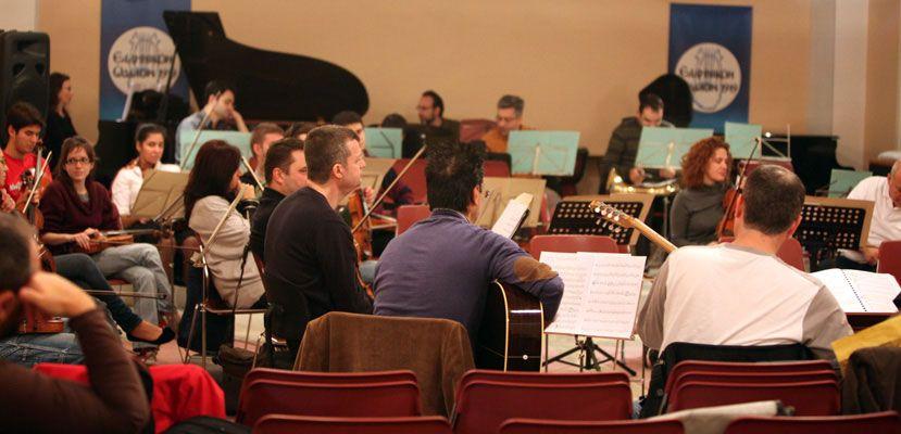Ελληνικό Ωδείο - Κλασική Μουσική