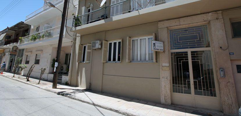 Ελληνικό Ωδείο -Κιάτο