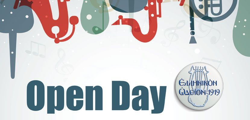 Open Day 14 Σεπτεμβρίου 2019
