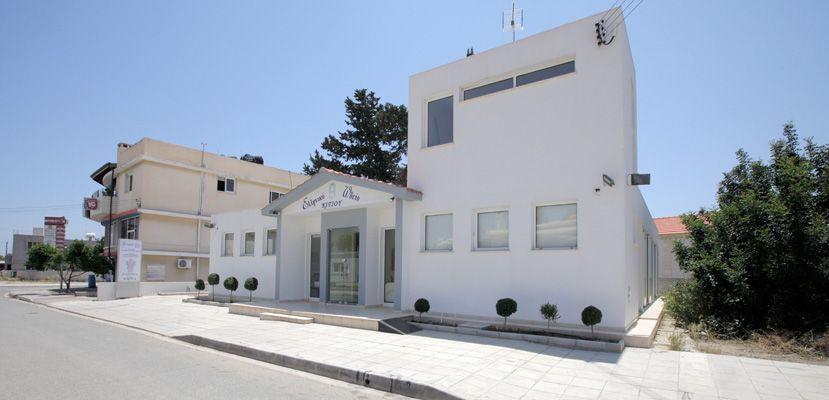 Ελληνικό Ωδείο -Κίτι